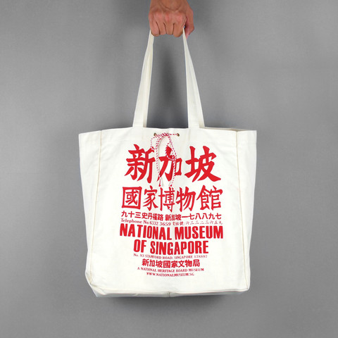1960S_NATIONAL_MUSEUM_TOTE_BAG-032A_1_H_large